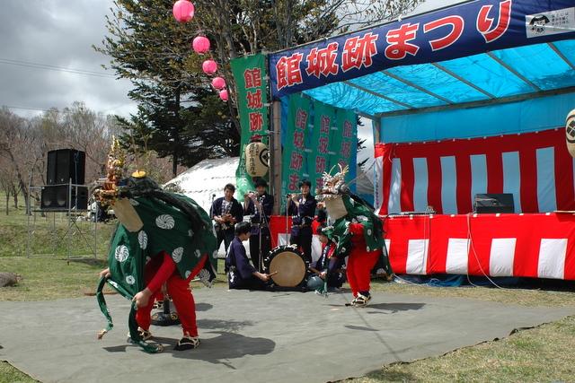 平成23年厚沢部町新春町内鹿子舞交流会のお知らせ_f0228071_17163914.jpg