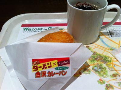朝カレー_d0028272_9273062.jpg