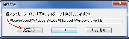 f0070279_0534048.jpg