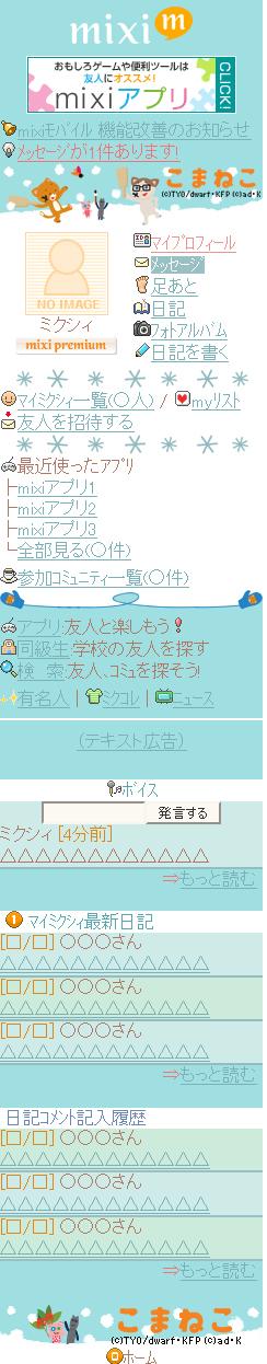 c0084780_13583164.jpg