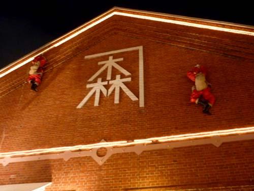 今年のクリスマスイブは....._f0092382_222548.jpg