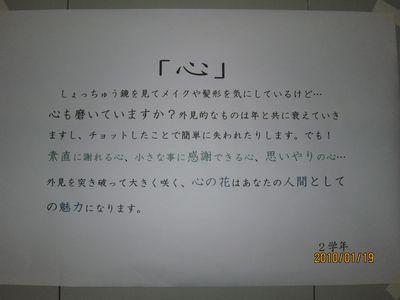 f0053885_19395914.jpg