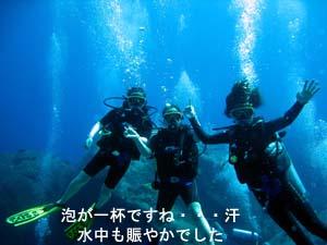 旅仲間とシミランダイビング☆_f0144385_22501397.jpg