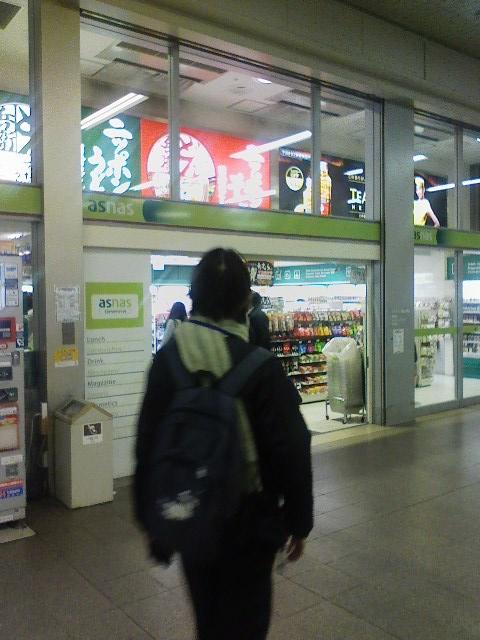 ◎盛進商行が若者の店になっていた。_c0061686_7171090.jpg
