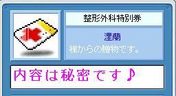 d0148092_7553479.jpg