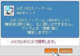 d0148092_7573119.jpg