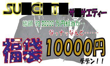 b0052195_0134739.jpg