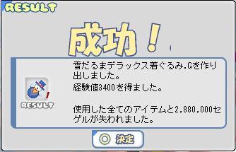 b0182599_11234443.jpg