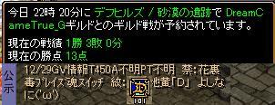 d0081603_791529.jpg