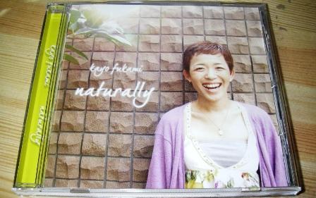 10.12.29(水) すべる話_a0062810_18165912.jpg