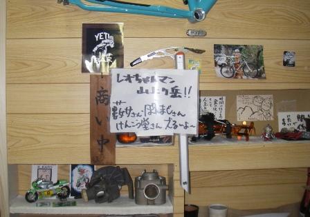 10.12.29(水) すべる話_a0062810_18405498.jpg