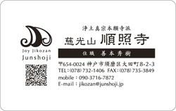 幸せ携帯カード_d0184114_0104330.jpg