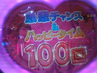 b0020017_18225159.jpg