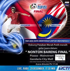 今夜のサッカーの試合:インドネシア対マレーシア@AFF・スズキカップ をインターネットテレビで見る_a0054926_9322523.jpg