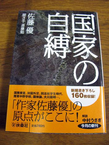 9月以降の読書記録_f0129726_21352667.jpg