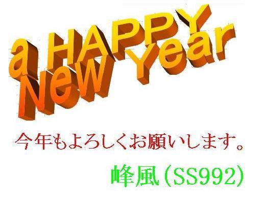 b0076232_11381028.jpg