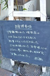 b0110035_2095810.jpg