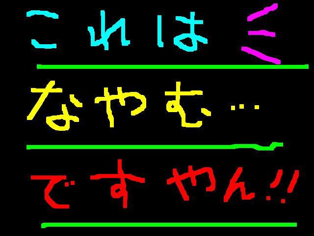 f0056935_1342384.jpg