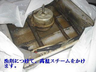 f0031037_19471219.jpg