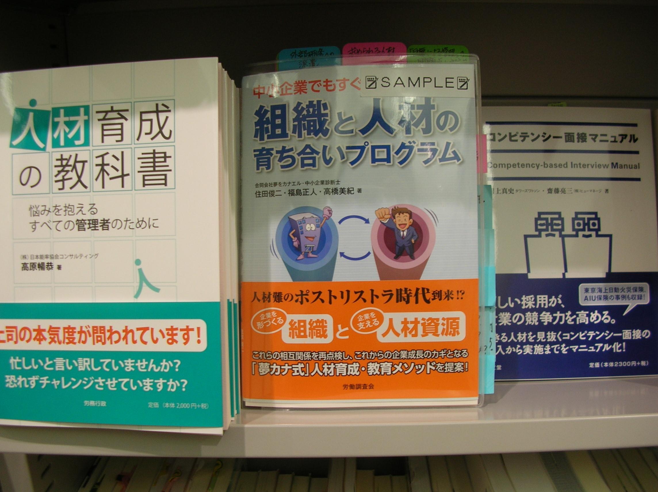 本を出すことになった(その3)_b0038741_6462284.jpg