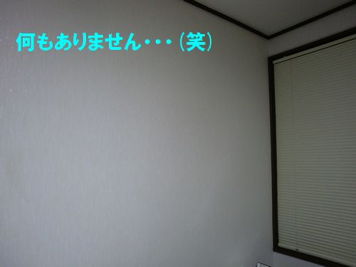 b0206444_2132102.jpg