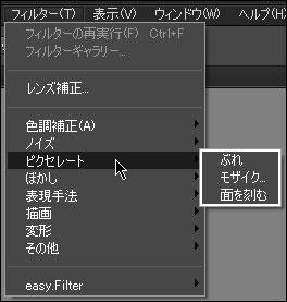 f0158244_1325146.jpg