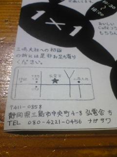 b0195045_19233980.jpg