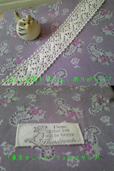 レッスン室のマットを・・・_d0165645_9163240.jpg