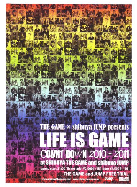 THE BRIDGE YOKOHAMA 2010~2011 COUNT DOWN 2DAYS 年末LIVE SP/KEEP IT REAL!!」 _d0107546_17292669.jpg