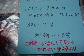 b0200747_19402380.jpg