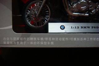 b0200747_1949926.jpg