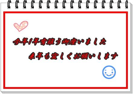 b0149071_194979.jpg
