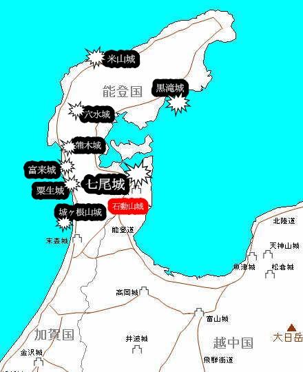 日本戰國時代作戰基本邏輯-「支城孤立」_e0040579_135383.jpg