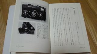 f0224381_20521742.jpg