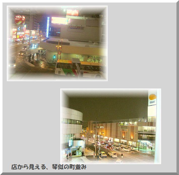 c0221884_1817650.jpg