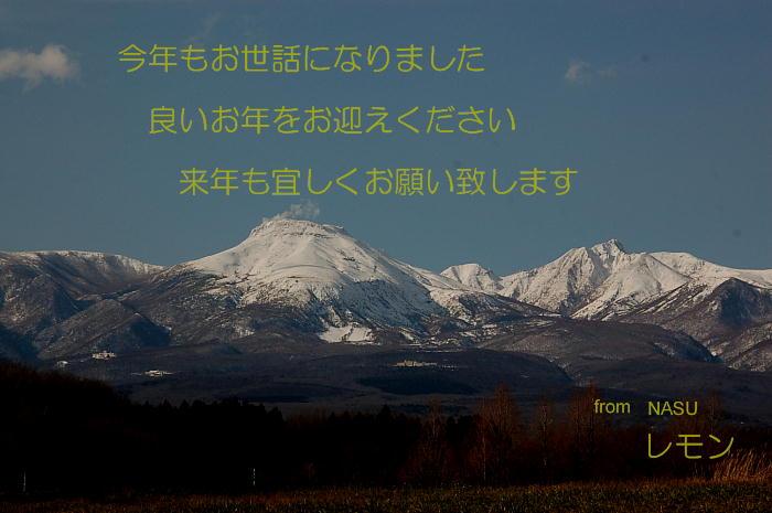b0203588_1973088.jpg