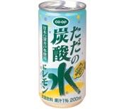 ただの炭酸水にレモン_d0164691_7223159.jpg