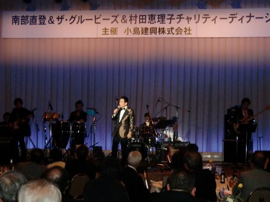 「ANAクラウンプラザ広島」ホテルにて、小島建興さま主催ディナーショー大成功_e0119092_12441287.jpg