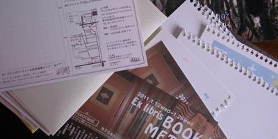 年賀状準備2011_d0165298_040538.jpg
