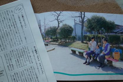 玉岡児童公園ものがたり後編・やがて芝生が青くなり祝祭が ー「公園のおじさん」岩根さんの軌跡_c0069903_8393055.jpg
