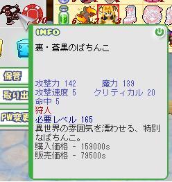 b0169804_142253.jpg