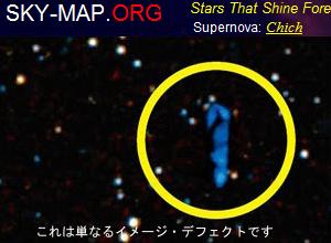 3つの巨大宇宙船が地球に接近・・・は誤報です。ご注意ください。_b0007805_145135.jpg