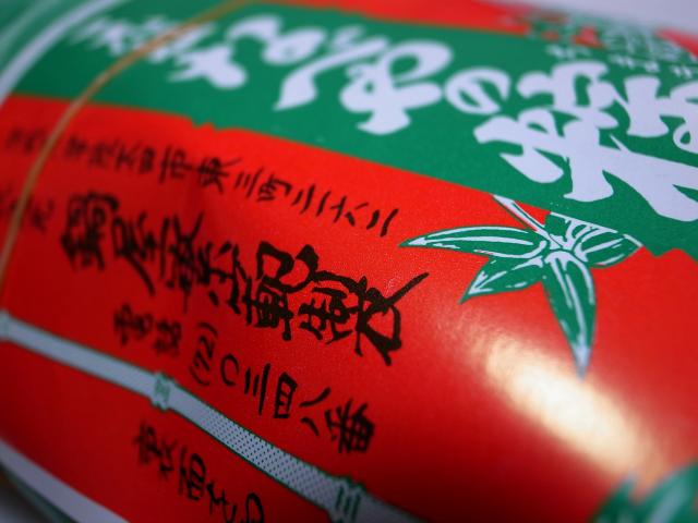 f0149209_0018100.jpg