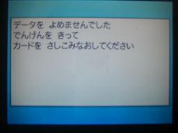 a0120525_02473.jpg