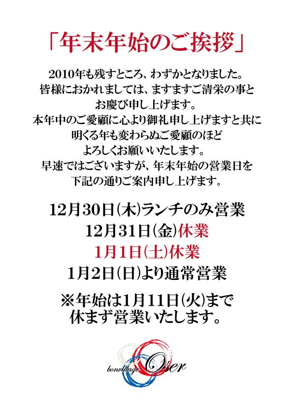 今年もクリスマス♪・・・アリガトウございましたぁ☆_b0077531_1951369.jpg