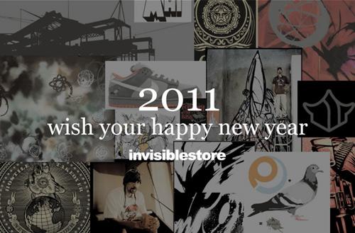 年末のご挨拶_b0172940_2022567.jpg