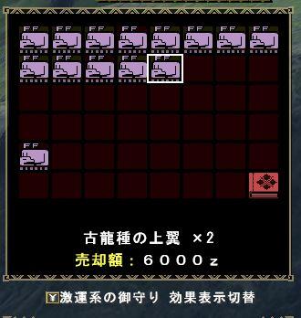 b0177042_6535690.jpg