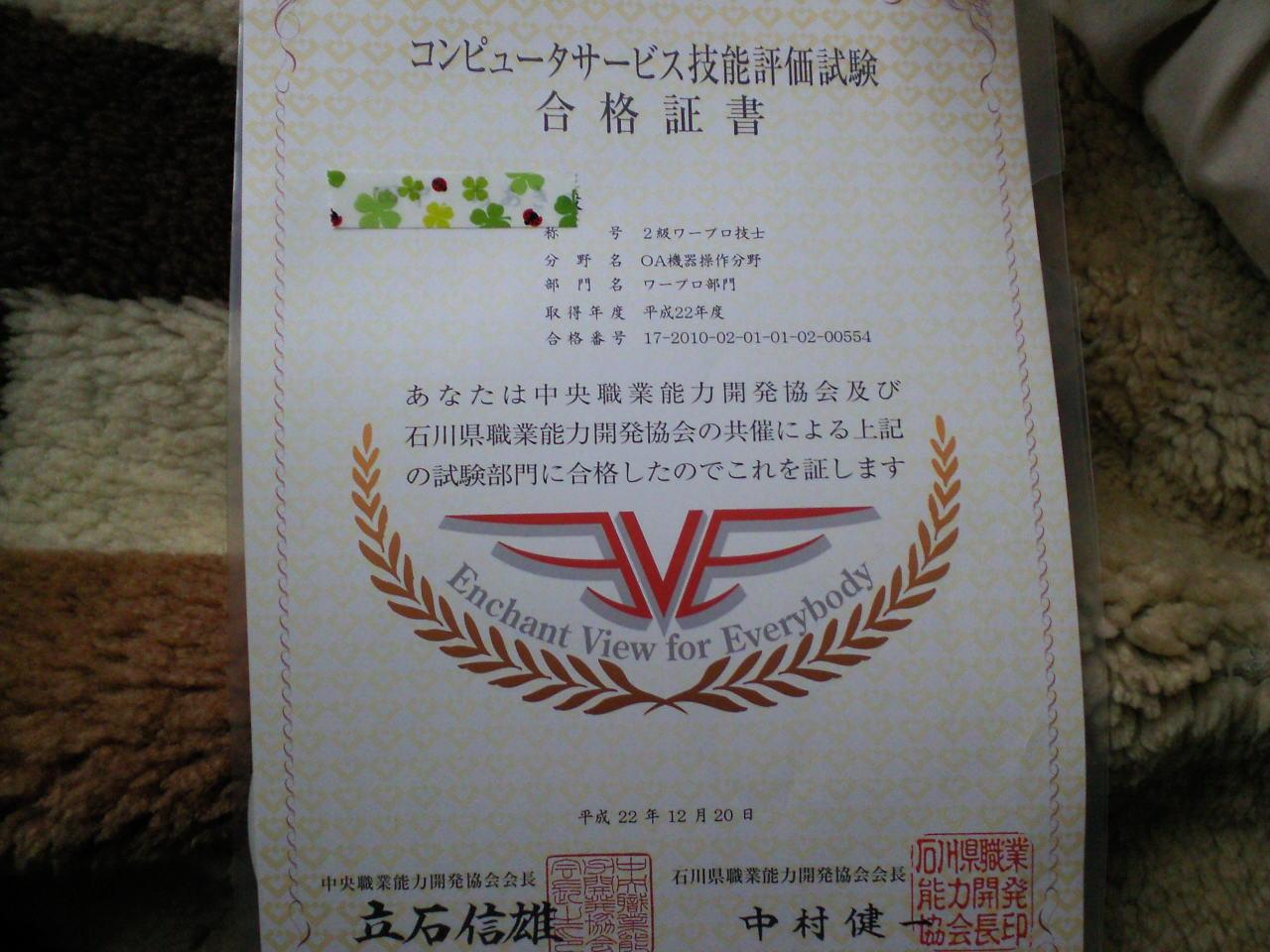 f0032042_13515232.jpg