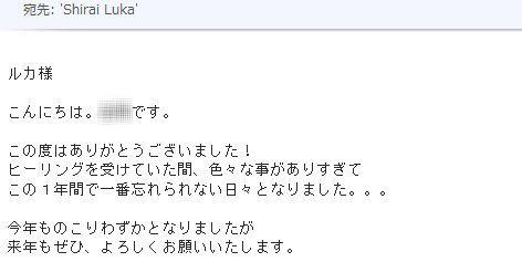 c0054846_1702498.jpg