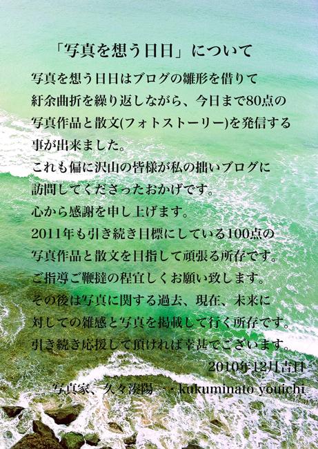 c0203449_17312021.jpg